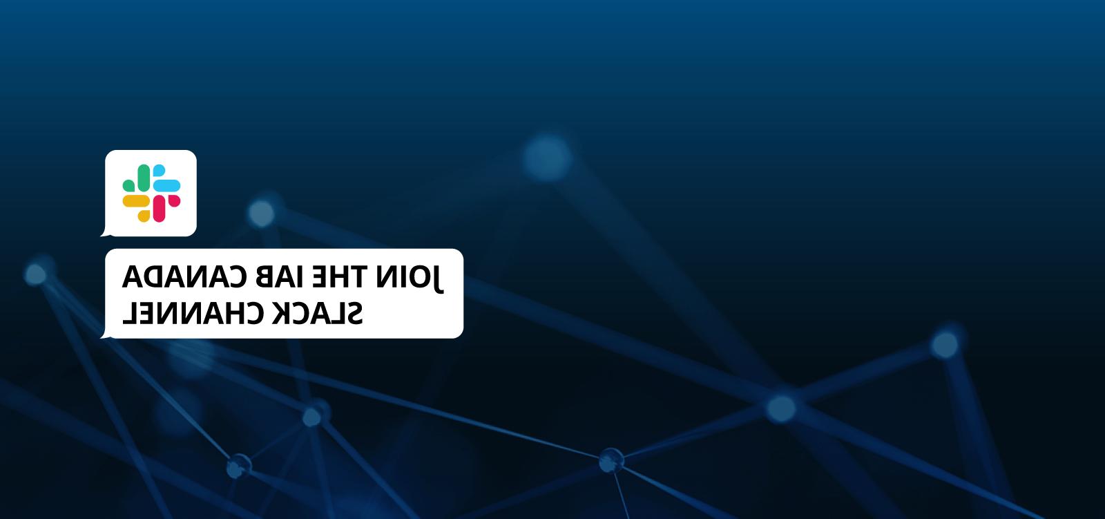 """2语言泡沫, 一个包含Slack的标志和下面的气泡标题""""加入PG电子官方平台注册Slack频道"""""""